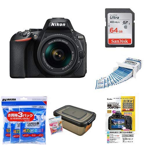 Nikon デジタル一眼レフカメラ D5600 AF-P 18-55 VR レンズキット ブラック D5600LKBK + アクセサリー5点セット(SDカード 64GB、液晶保護フィルム、ドライボックス、乾燥剤、レンズクリーニングティッシュ)