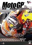 2014MotoGP Round 3 アルゼンチンGP [DVD]