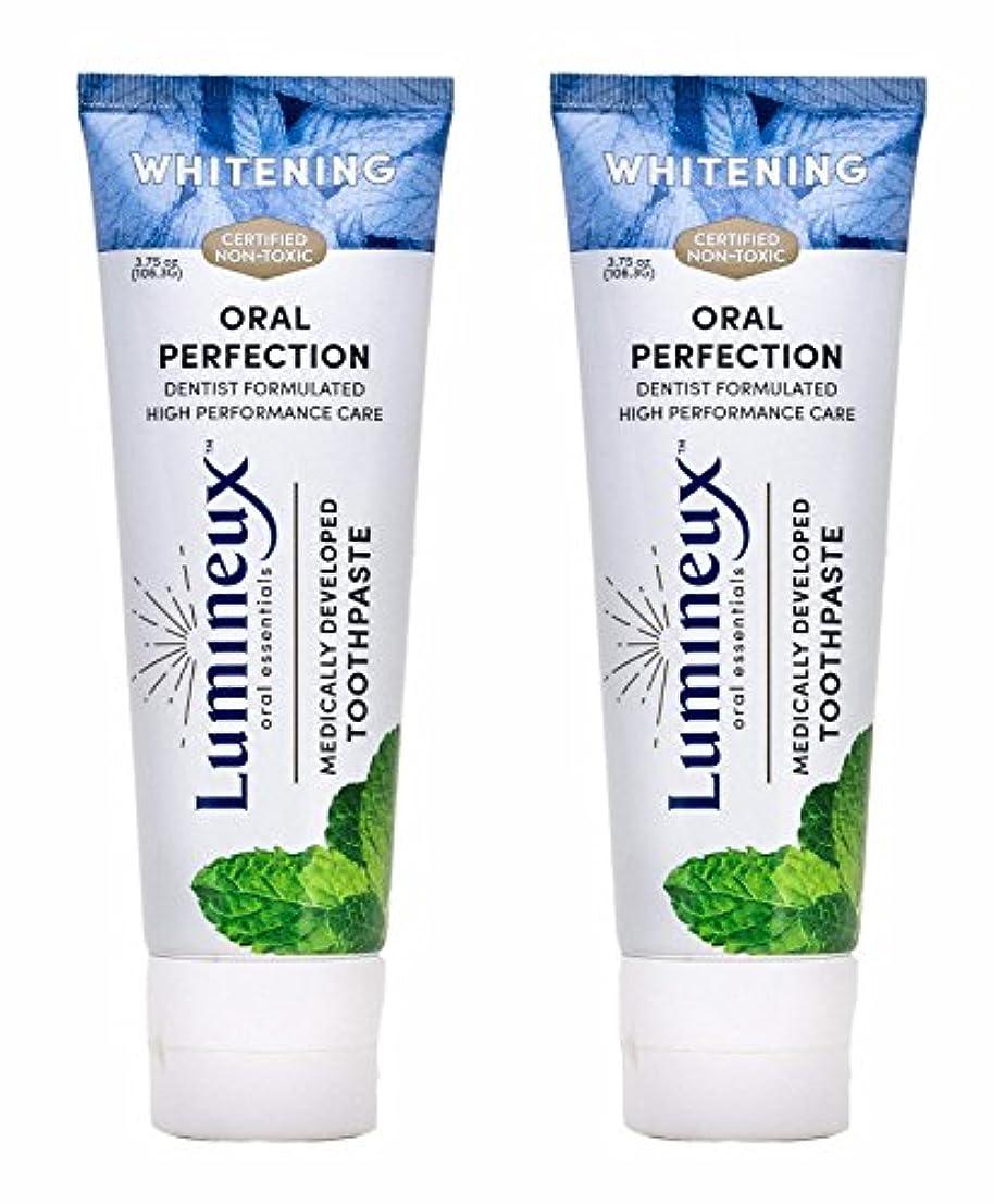 取り出す連邦委員会オーラルエッセンシャル 歯磨き粉 (ホワイトニング 106.3グラム 2個)