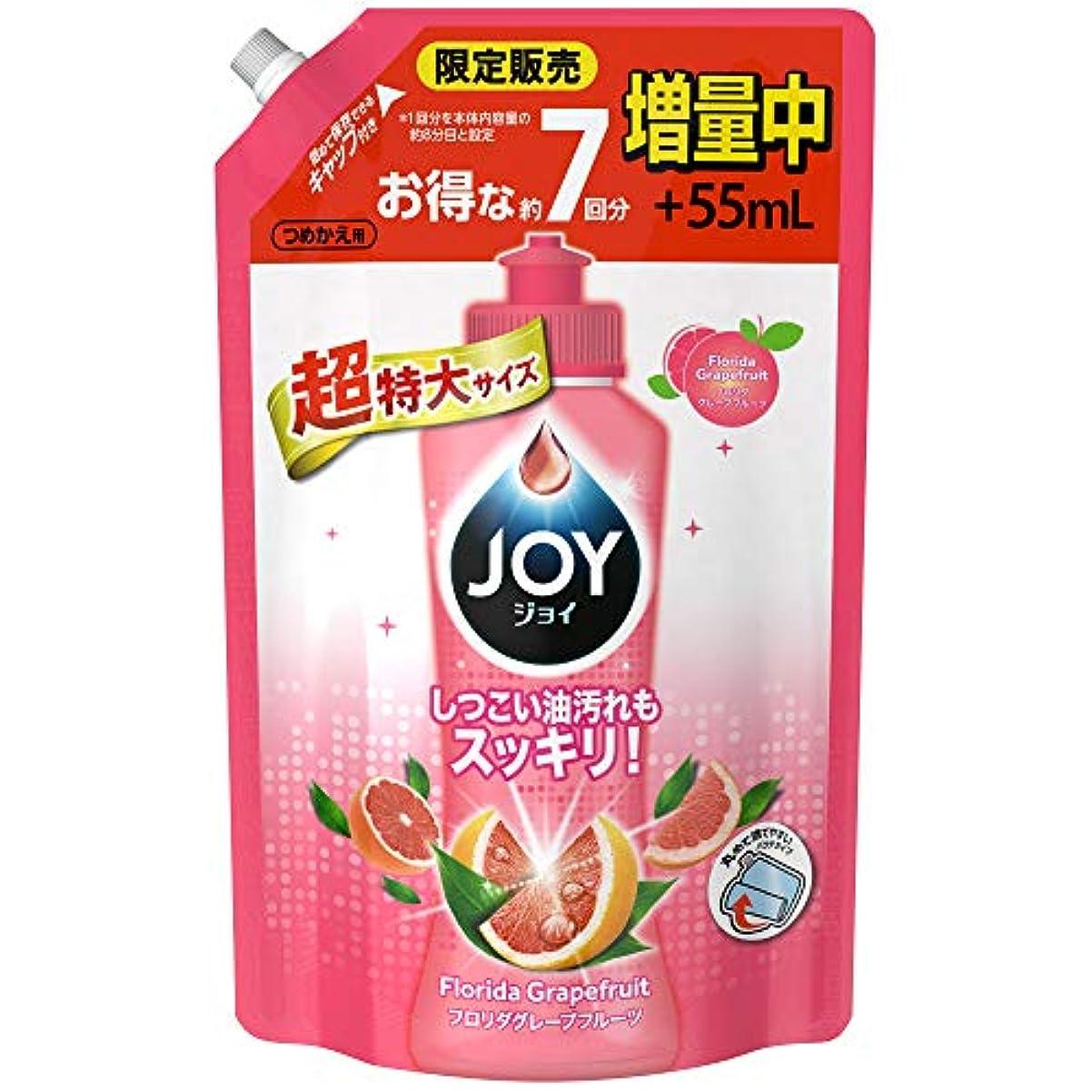 誠意アリスサイクロプスジョイ コンパクト 食器用洗剤 フロリダグレープフルーツの香り 詰め替え 超特大 増量 1120mL