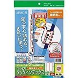 コクヨS&T タックインデックス(強粘着)特大・赤枠20枚×5