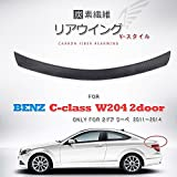 JCSPORTLINE For Mercedes- Benz用 リア ウイング リアスポイラー トランク スポイラー エアロパーツ / For Mercedes- Benz メルセデス ベンツ Cクラス W024 C- class 2ドア クーペ 2011 2012 2013 2014に適合※Only for 2door coupe※ / リアル カーボン製 carbon fiber