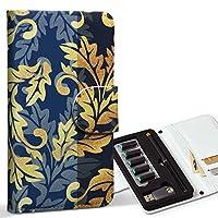 スマコレ ploom TECH プルームテック 専用 レザーケース 手帳型 タバコ ケース カバー 合皮 ケース カバー 収納 プルームケース デザイン 革 フラワー 植物 模様 005593