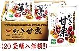 むき甘栗100g有機栽培栗使用(20 袋購入特別価額)