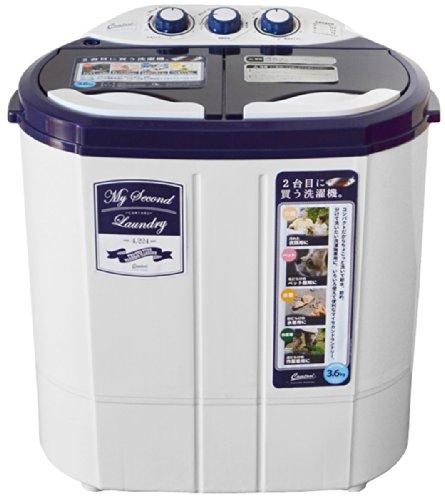 CBジャパン 2槽式小型洗濯機 【マイセカンドランドリー】 TOM-05