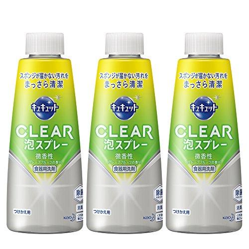 【まとめ買い】花王 キュキュット CLEAR泡スプレー グレープフルーツ つけかえ用 300ml × 3個セット