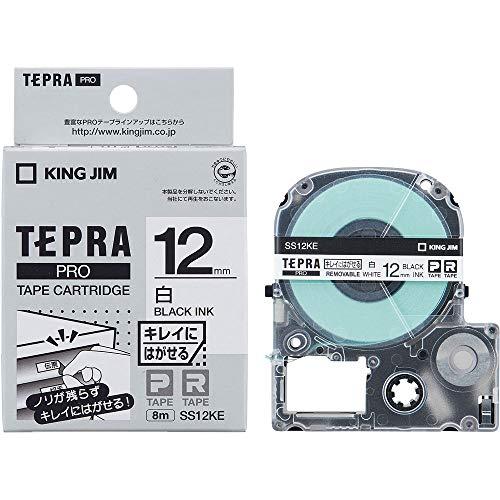 キングジム テープカートリッジ テプラPRO はがせるラベル 12mm SS12KE