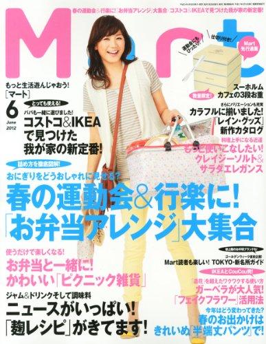 Mart (マート) 2012年 06月号 [雑誌]