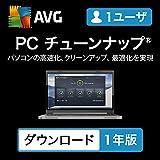 AVG PC