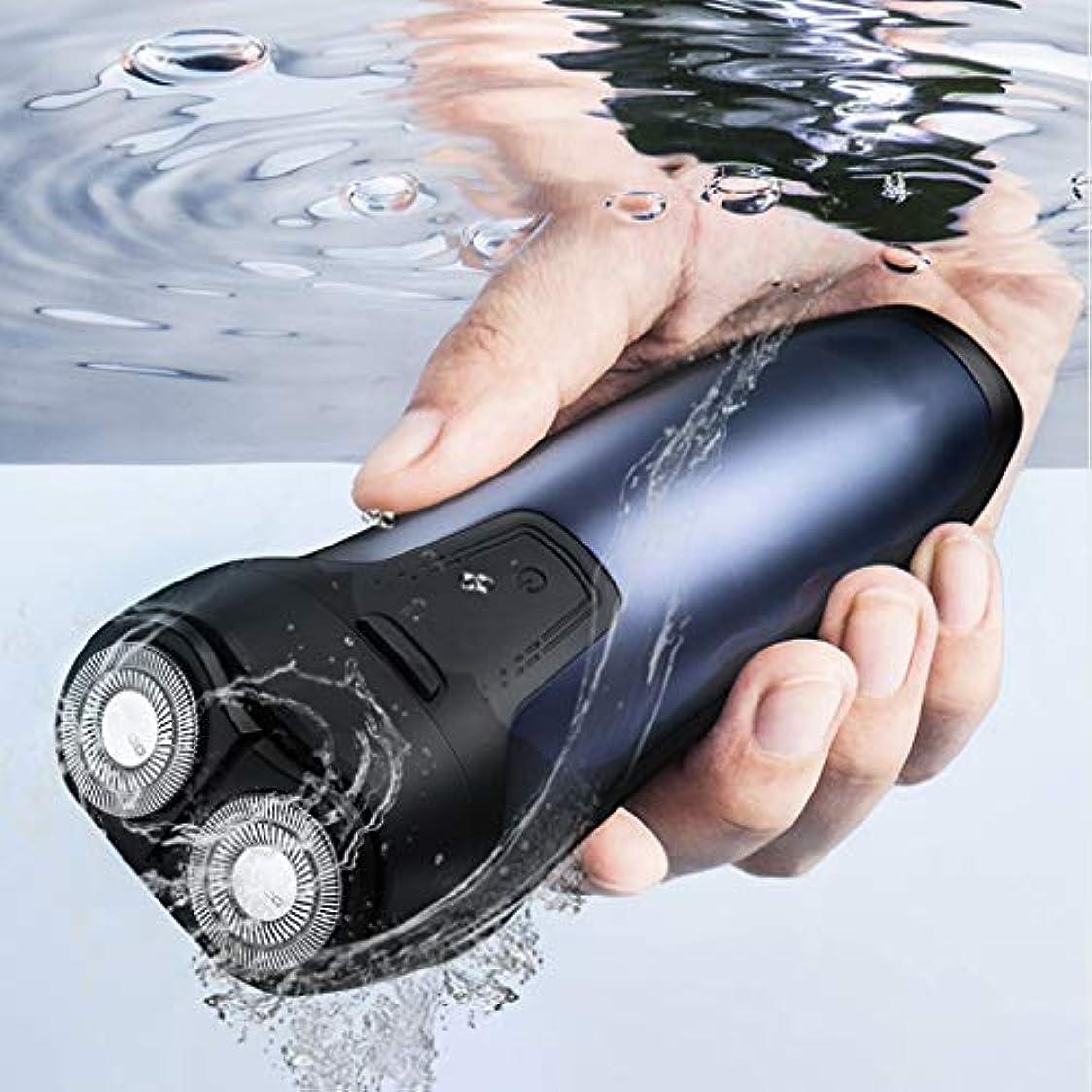 苦悩ポップハンマーJCCOZ ポップアップコーナートリマー自動研削ヘッドを備えた充電式防水電気シェーバーにより、刃をシャープに保ちます