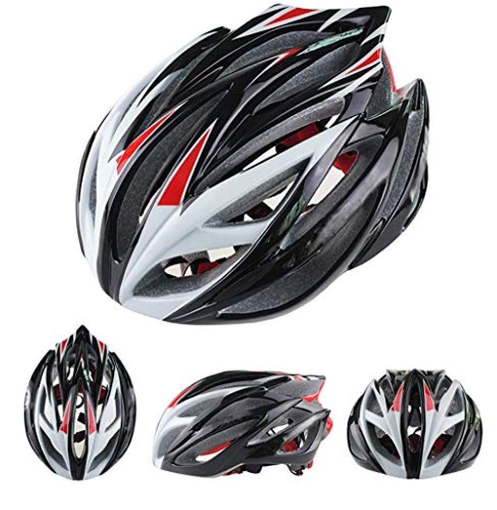特権的シビック右自転車用ヘルメット超軽量 大人の安全ヘルメット調節可能なロードサイクリングマウンテンバイク自転車ヘルメット超軽量インナーパッディング自転車ヘルメット オフロード自転車用保護帽 (色 : 赤)