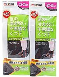 足の冷えない不思議なくつ下 クルーソックス ブラック 23-25cm×2個