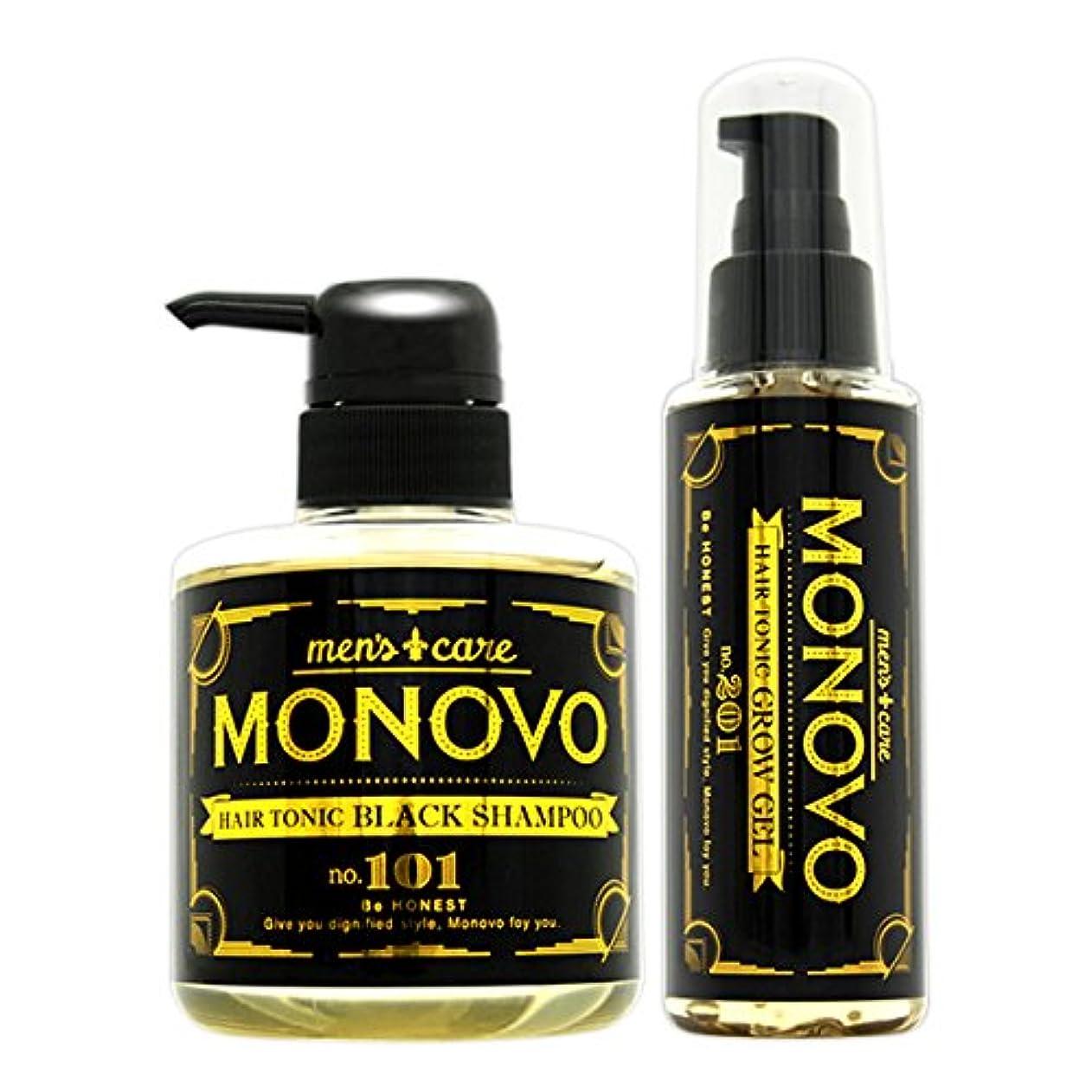 推進硬化する保護【メンズアミノ酸シャンプー】&【薬用育毛剤】MONOVOヘアケアセット (300ml/100ml)