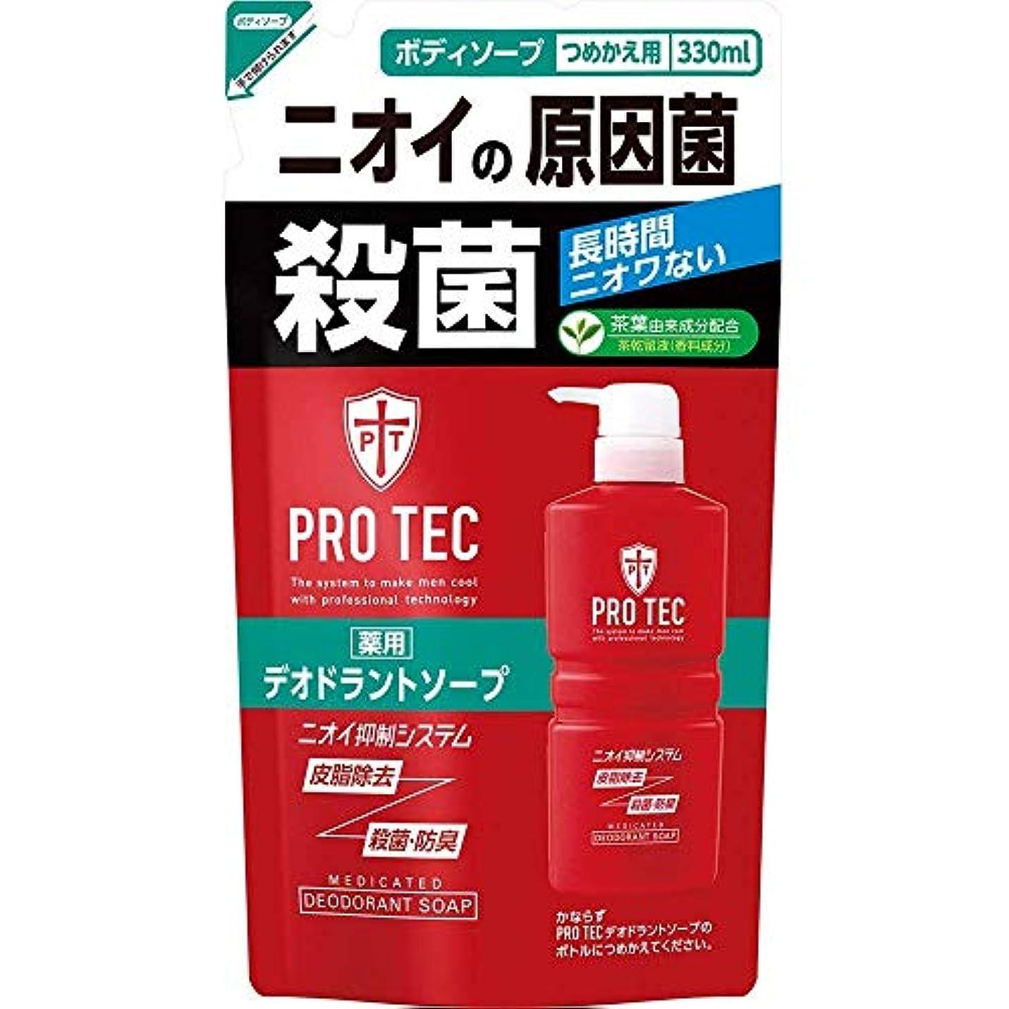 ガム増加するアニメーションPRO TEC デオドラントソープ つめかえ用 330ml ×2セット