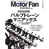 Motor Fan illustrated VOL.62―図解・自動車のテクノロジー (モーターファン別冊)