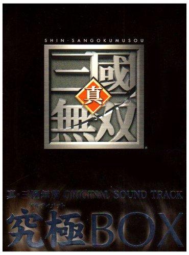 真・三國無双 オリジナル・サウンドトラック 究極BOXの詳細を見る