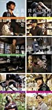 BUNGO 日本文学シネマ 黄金風景、檸檬、高瀬舟、魔術、富美子の足、グッド・バイ [レンタル落ち] 全6巻セット [マーケットプレイスDVDセット商品]