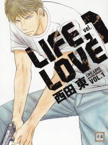 LIFE、LOVE (1) (花音コミックス)