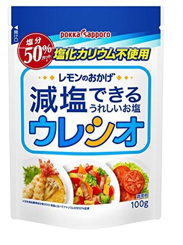 ポッカサッポロ 減塩できるうれしいお塩 ウレシオ 100g