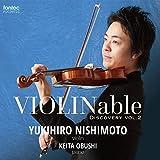 グリーグ: ヴァイオリン・ソナタ 第3番 ハ短調 Op. 45 I. Allegro molto ed appassionato - a tempo, molto animato - Presto