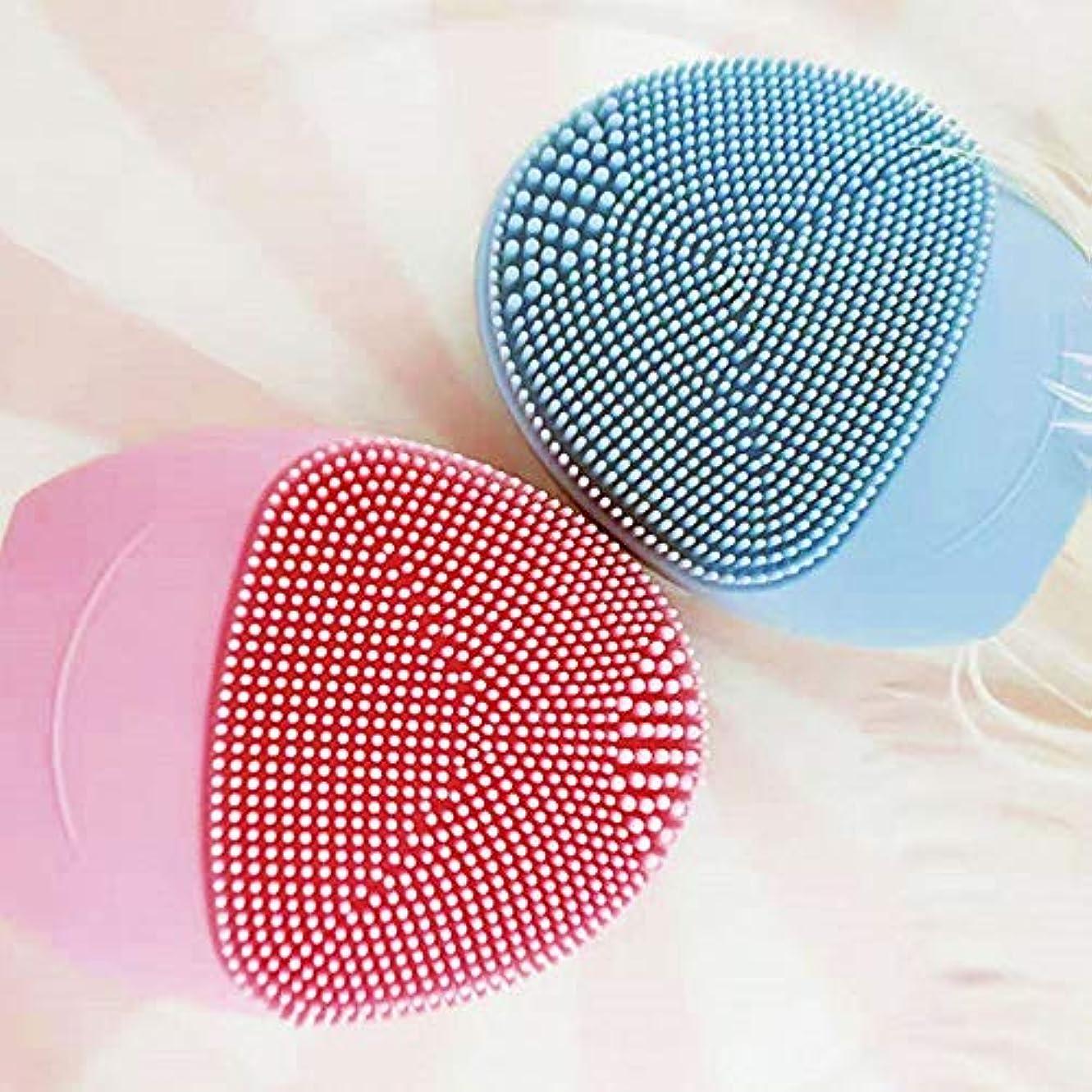指紋かけるモニター電気シリコーン洗浄器具洗浄アーティファクトシリコーン洗浄ブラシ家庭用電気洗浄器具 (Blue)