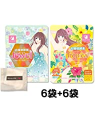 Beautiiiセット & お嬢様酵素 ドリンク jewel & tropical 6袋+6袋セット 【ギフトセット】 SNSで話題!大人気!