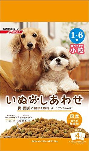 日清ペットフード いぬのしあわせ 小型犬 1〜6歳までの成犬用 1.3kg