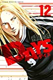 DAYS(12) (週刊少年マガジンコミックス)
