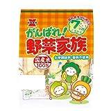 岩塚製菓 がんばれ!野菜家族 55g 【3袋セット】