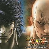 ぱちんこCR 蒼天の拳-Original Sound Tr...