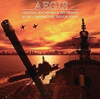 Boukokuno Aegis by Various Artists (2013-12-10)