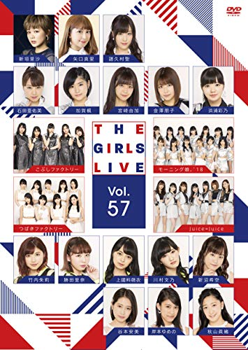 [画像:The Girls Live Vol.57 [DVD]]