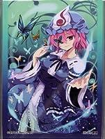 東方Project カードスリーブ Roy.G.Biv 「西行寺幽々子」
