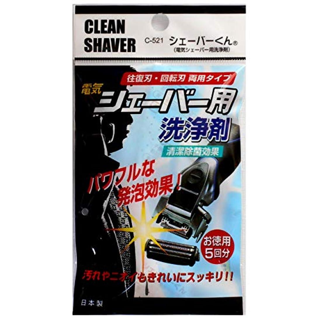 不透明な不透明なびん不動技研(株) FD シェーバークン
