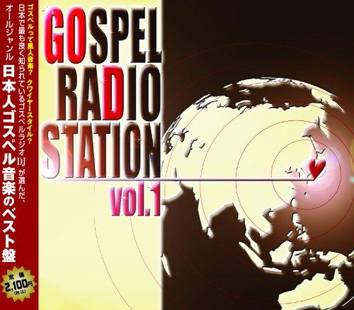 GOSPEL RADIO STATION Vol,1