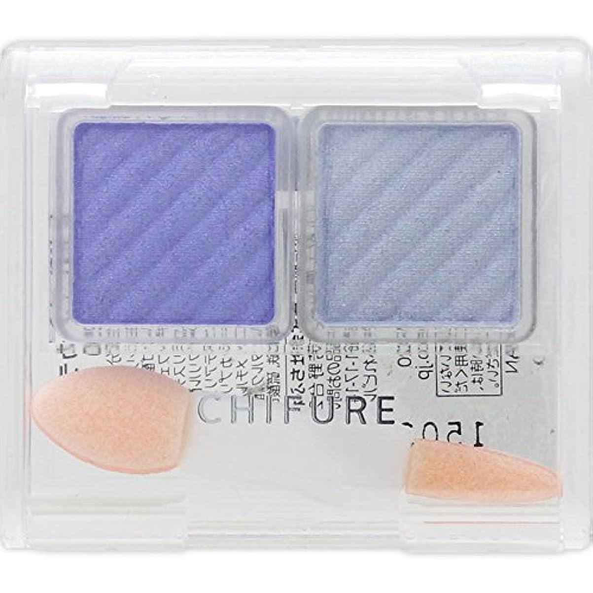 用心完全に乾く増幅器ちふれ化粧品 アイ カラー(チップ付) アクアブルー 90番