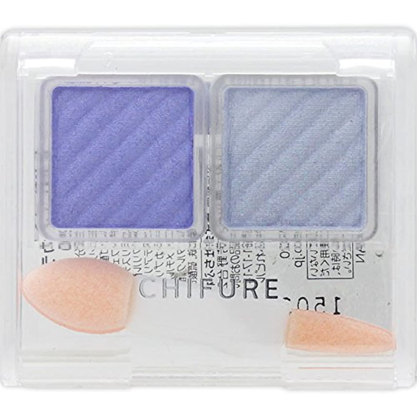 エンゲージメントとはねかけるちふれ化粧品 アイ カラー(チップ付) アクアブルー 90番