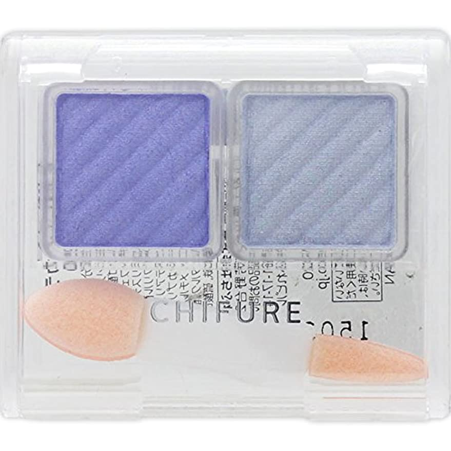 コミュニティ研磨剤ハンドブックちふれ化粧品 アイ カラー(チップ付) アクアブルー 90番