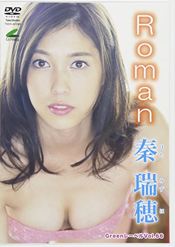DVD>秦瑞穂:Roman [Greenレーベル/66] (<DVD>)