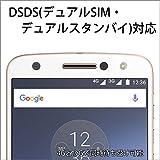 モトローラ スマートフォン Moto Z 64GB ホワイト 国内正規代理店 AP3786AD1J4