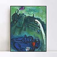 """Framed Canvas Art Presence by Marc Chagall Wall Art Living Room Home Office Decorations(PS Black Slim Frame,24""""x32"""")"""