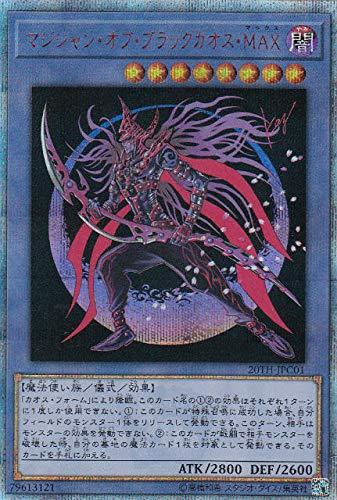 遊戯王 20TH-JPC01 マジシャン・オブ・ブラックカオス・MAX (日本語版 20thシークレットレア) 20th ANNIVERSARY LEGEND COLLECTION