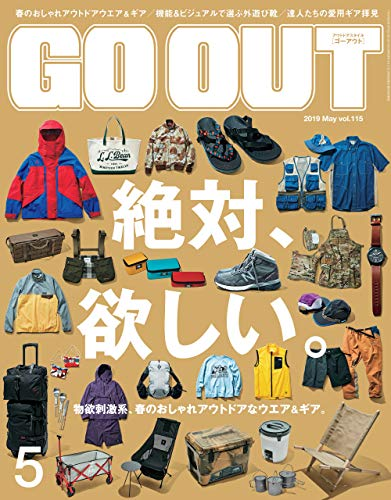 GO OUT (ゴーアウト) 2019年 5月号 [雑誌]