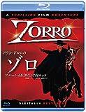アラン・ドロンのゾロ ブルーレイ【英語版】 + DVD【イタリア語版】セット [Blu-ray]
