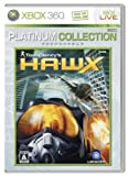 「Tom Clancy's H.A.W.X(ホークス) プラチナコレクション」の画像
