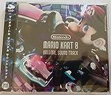 MARIO KART 8 ORIGINAL SOUND TRACK/