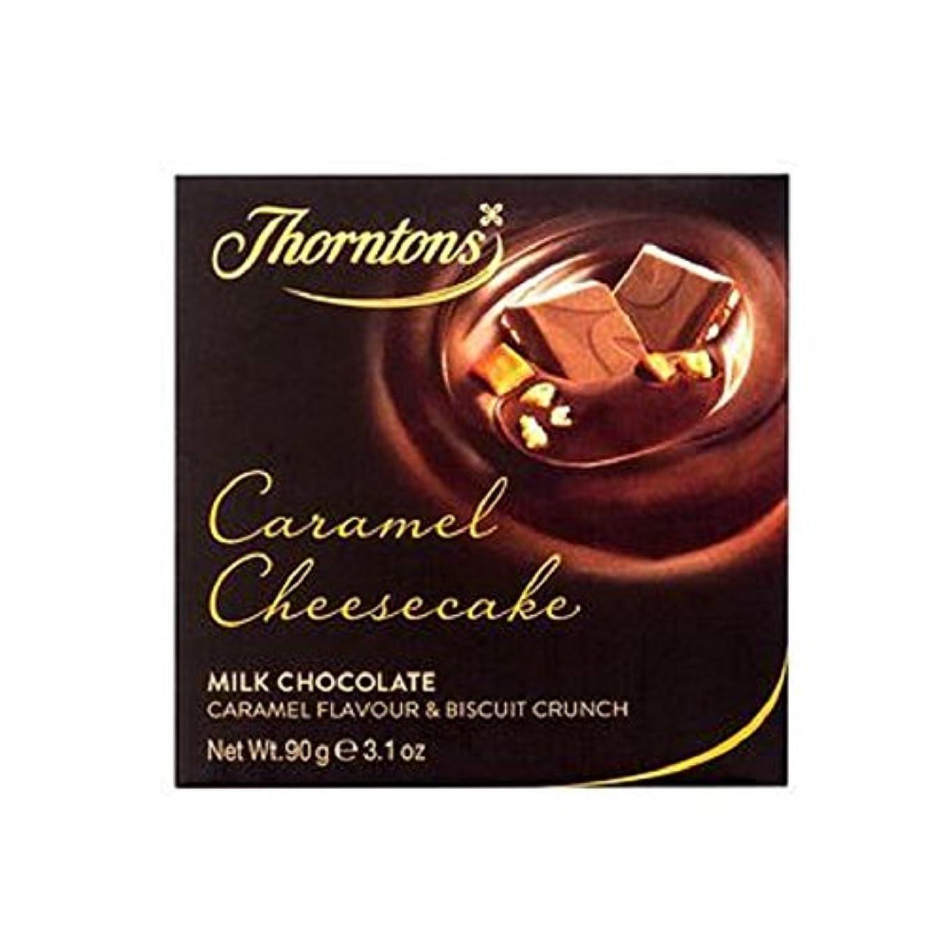 地球生き物緊張Thorntons Caramel Cheesecake Chocolate Block (90g) (Pack of 2) - ソーントンズキャラメルチーズケーキチョコレートブロック(90グラム) (x2) [並行輸入品]