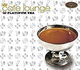 Cafe Lounge Royal PLATINUM TEA 画像