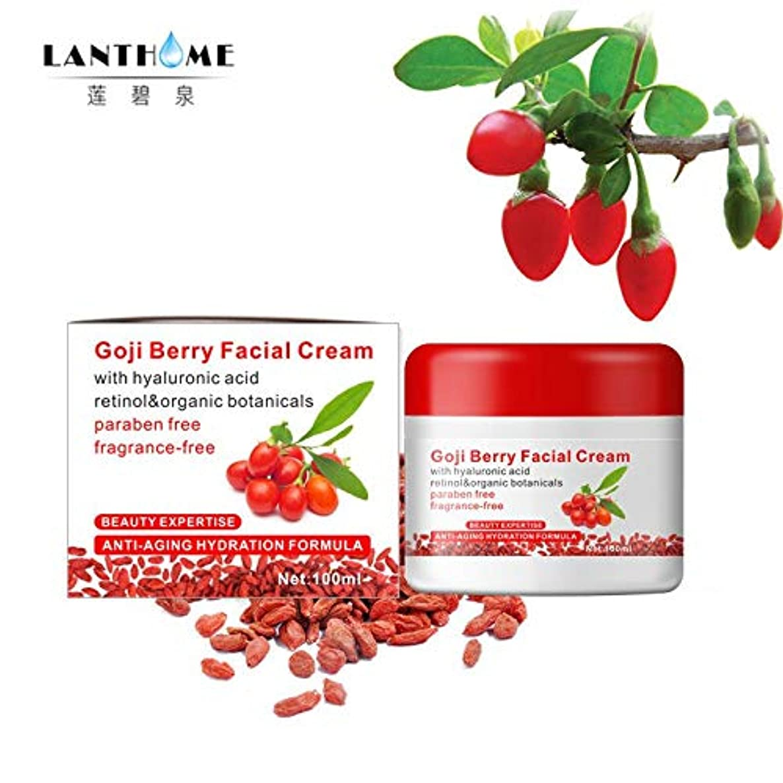 連続した定期的なヶ月目新Lanthome 2018高品質ゴジ顔の保湿と抗加齢クリームケア製品深いしわの行を削除