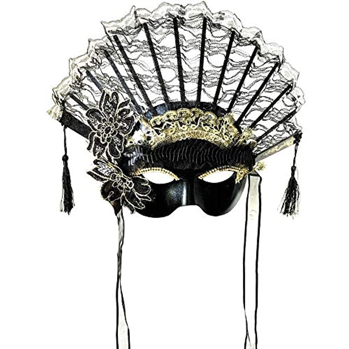 君主制ソブリケット飼料Nanle ハロウィンクリスマスレースファンシェイプフラワーフリンジビーズマスク仮装マスクレディミスプリンセス美容祭パーティーデコレーションマスク (色 : Black B)